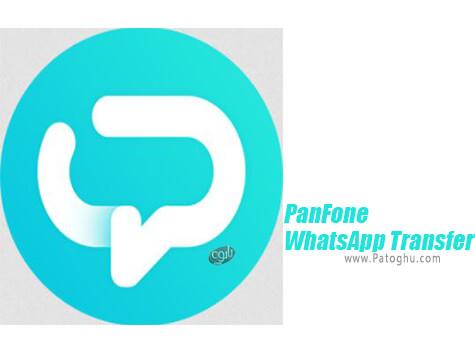 دانلود PanFone WhatsApp Transfer برای ویندوز