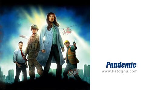 دانلود Pandemic برای اندروید