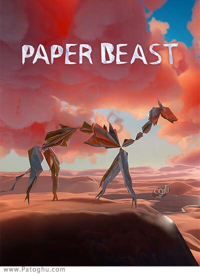 دانلود Paper Beast برای ویندوز
