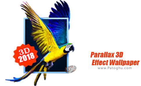 دانلود Parallax 3D-Effect Wallpaper برای اندروید