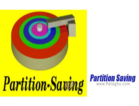 دانلود Partition Saving برای ویندوز