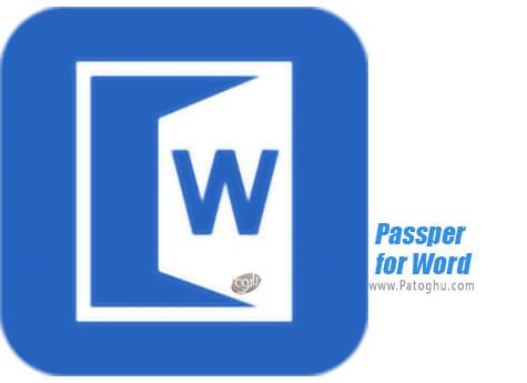 دانلود Passper for Word برای ویندوز