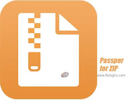 دانلود Passper for ZIP برای ویندوز