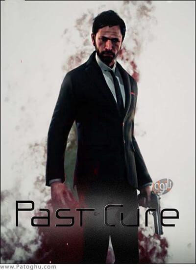 دانلود Past Cure برای ویندوز