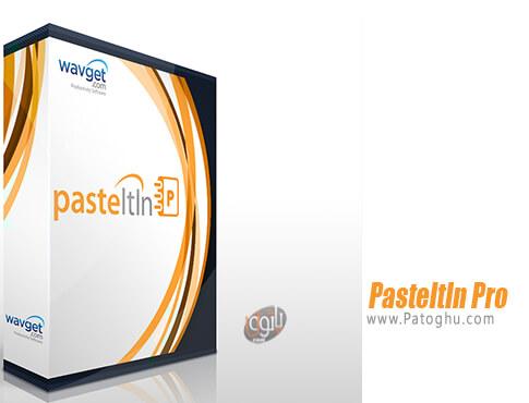 دانلود PasteItIn Pro برای ویندوز