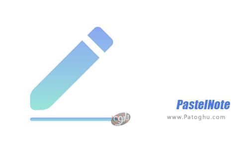 دانلود PastelNote برای اندروید