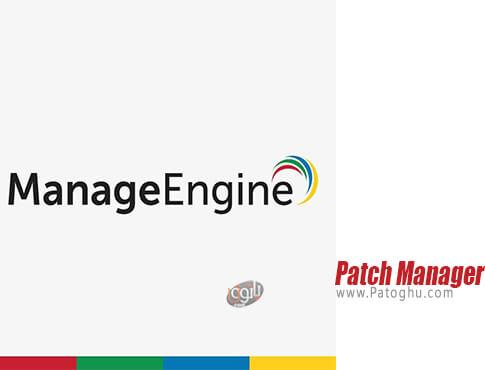 دانلود ManageEngine Patch Manager Plus برای ویندوز