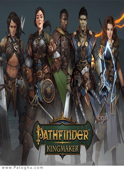 دانلود Pathfinder: Kingmaker برای ویندوز