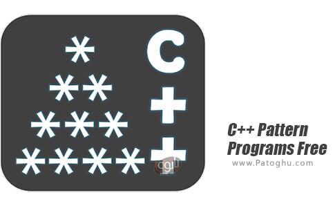 دانلود Pattern Programs برای اندروید