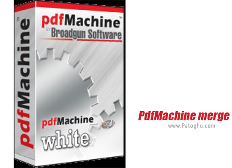 دانلود PdfMachine merge برای ویندوز