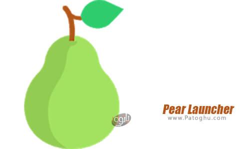 دانلود Pear Launcher برای اندروید