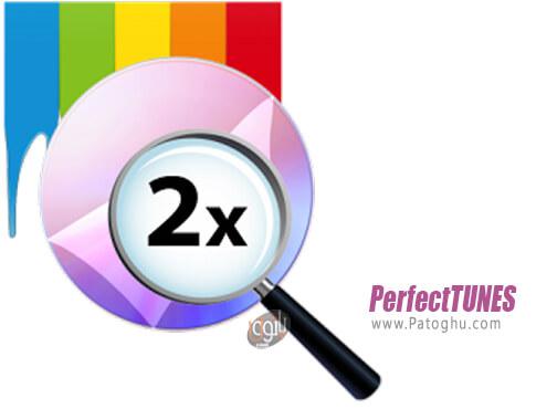 دانلود PerfectTUNES برای ویندوز