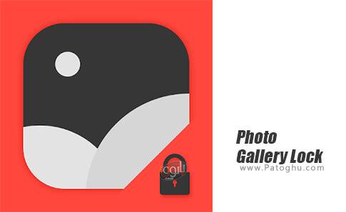 دانلود Photo Gallery Lock برای اندروید
