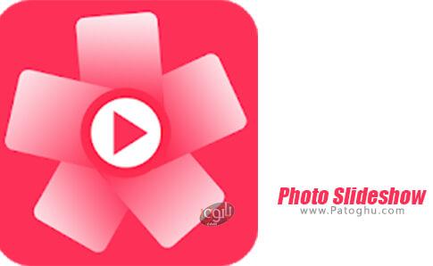 دانلود photo slideshow with music برای اندروید