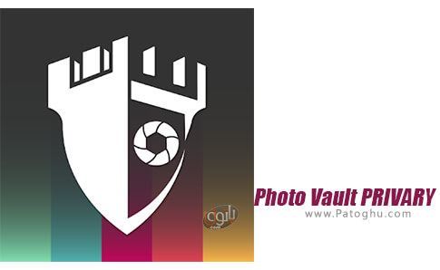 دانلود Photo Vault PRIVARY برای اندروید