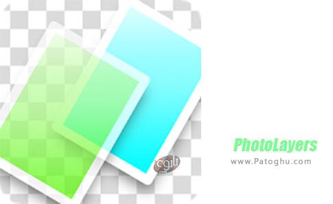 دانلود PhotoLayers برای اندروید