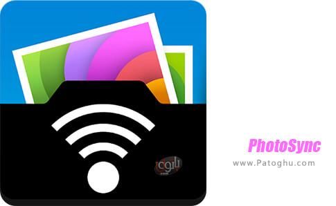 دانلود PhotoSync برای اندروید