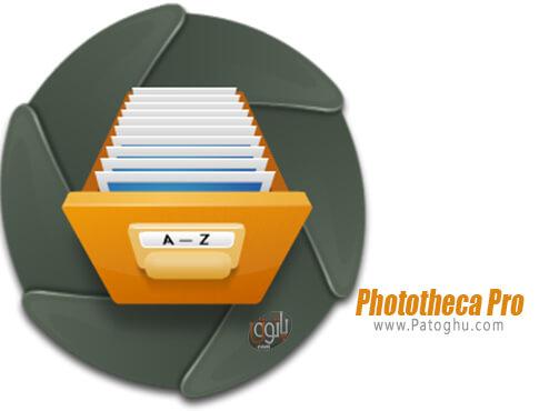 دانلود Phototheca Pro برای ویندوز