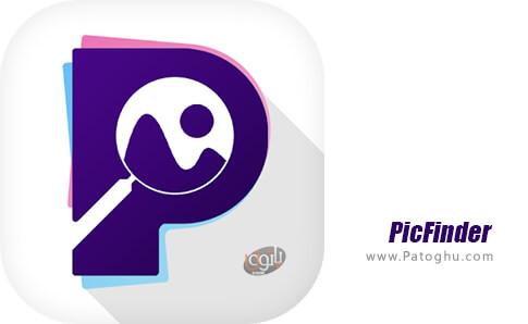 دانلود PicFinder برای اندروید