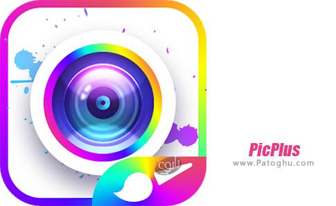دانلود PicPlus برای اندروید