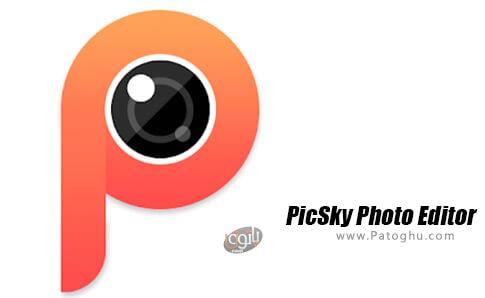 دانلود PicSky Photo Editor برای اندروید