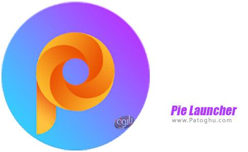 دانلود Pie Launcher برای اندروید