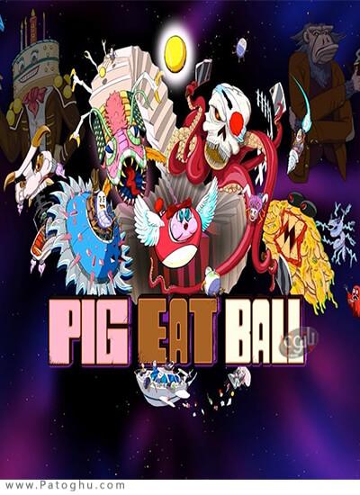 دانلود Pig Eat Ball برای ویندوز