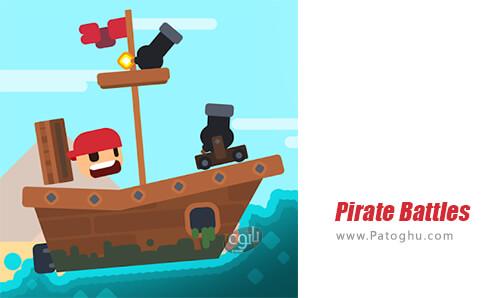 دانلود Pirate Battles برای اندروید
