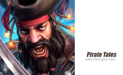 دانلود Pirate Tales برای اندروید
