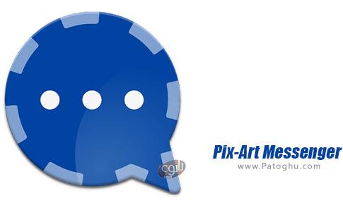 دانلود Pix-Art Messenger برای اندروید
