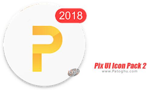 دانلود Pix UI Icon Pack 2 برای اندروید
