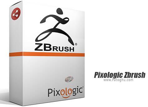 دانلود Pixologic Zbrush برای ویندوز