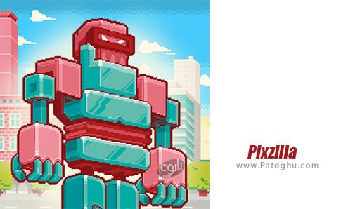 دانلود Pixzilla برای اندروید