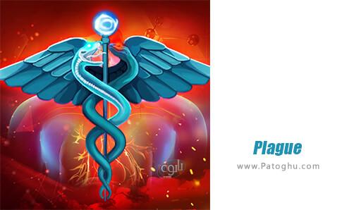دانلود Plague Doctors برای اندروید