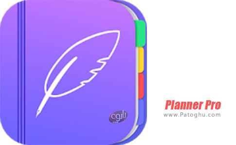 دانلود Planner Pro برای اندروید