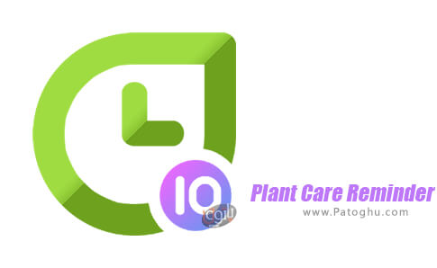دانلود Plant Care Reminder برای اندروید
