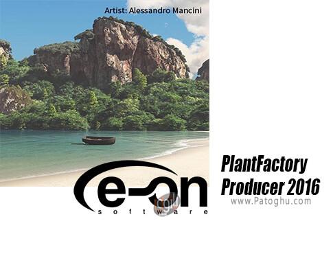 دانلود PlantFactory Producer 2016 برای ویندوز