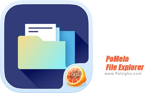دانلود PoMelo File Explorer برای اندروید