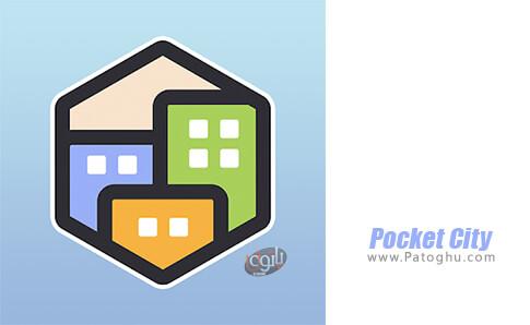 دانلود Pocket City برای اندروید