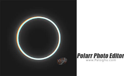 دانلود Polarr Photo Editor برای اندروید