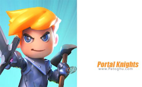 دانلود portal knights برای اندروید
