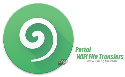 دانلود Portal برای اندروید