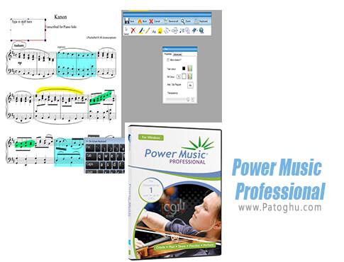 دانلود Power Music برای ویندوز