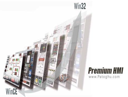دانلود Premium HMI برای ویندوز