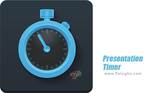 دانلود Presentation Timer برای اندروید