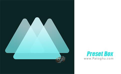 دانلود Preset Box برای اندروید