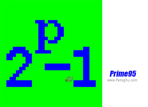 دانلود Prime95 برای ویندوز