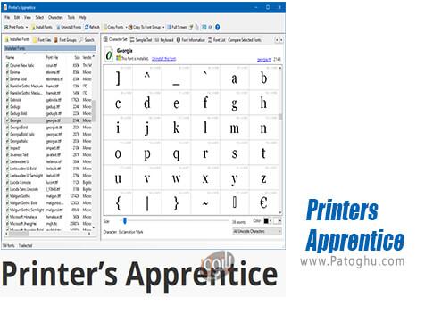 دانلود Printers Apprentice برای ویندوز