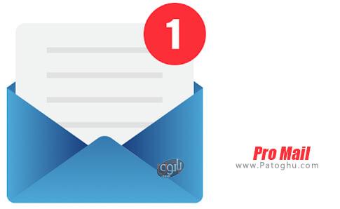 دانلود Pro Mail برای اندروید