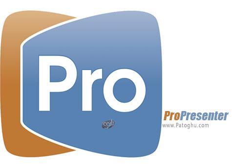 دانلود ProPresenter برای ویندوز